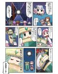 6+girls aqua_hair bangs blonde_hair blue_eyes blue_hair blunt_bangs brown_hair calm cloak closed_eyes comic flying_sweatdrops futaba_sana goggles goggles_on_headwear green_eyes hood hood_up hooded_cloak horned_headwear kaname_madoka long_hair magia_record:_mahou_shoujo_madoka_magica_gaiden magical_girl mahou_shoujo_madoka_magica midriff mitsuki_felicia multiple_girls nanami_yachiyo one_side_up papa pink_eyes pink_hair shield short_hair short_twintails sidelocks silver_hair smile sweatdrop tamaki_iroha translation_request twintails yakumo_mitama yui_tsuruno