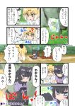 >:o 2girls :o ? black_bow black_bowtie black_gloves black_hair black_jaguar_(kemono_friends) blonde_hair blue_eyes bow bowtie comic day emphasis_lines gloves grass hair_between_eyes jaguar_(kemono_friends) jaguar_ears kemono_friends miyase_(artist115091) motion_lines multiple_girls outdoors pamphlet partially_submerged paw_pose river savanna_striped_giant_slug_(kemono_friends) shirt short_hair sweatdrop white_shirt yellow_eyes