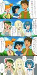 2boys 4girls 4koma comic female kasumi_(pokemon) lillie_(pokemon) male mao_(pokemon) multiple_boys multiple_girls pokemon pokemon_(anime) pokemon_sm_(anime) sasairebun satoshi_(pokemon) suiren_(pokemon) takeshi_(pokemon) translated