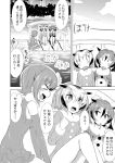 >_< 4girls :d =o bare_shoulders blush clenched_hand clouds coat comic eurasian_eagle_owl_(kemono_friends) fur_collar greyscale hair_between_eyes head_wings ichimi jaguar_(kemono_friends) jaguar_ears kemono_friends long_sleeves miniskirt monochrome multicolored_hair multiple_girls northern_white-faced_owl_(kemono_friends) open_mouth otter_ears outdoors partially_submerged pleated_skirt river short_hair sitting skirt sky sleeveless small-clawed_otter_(kemono_friends) smile speech_bubble thigh-highs tree zettai_ryouiki