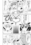 5girls :d ^_^ alpaca_ears alpaca_suri_(kemono_friends) blush closed_eyes coat comic cup drinking_glass drinking_straw elbow_gloves eurasian_eagle_owl_(kemono_friends) fur_collar gloves greyscale hair_between_eyes hair_over_one_eye hair_tie hand_holding head_wings heart_straw ichimi jaguar_(kemono_friends) jaguar_ears kemono_friends monochrome multicolored_hair multiple_girls northern_white-faced_owl_(kemono_friends) open_mouth otter_ears short_hair sitting small-clawed_otter_(kemono_friends) smile sparkling_eyes speech_bubble steam sweatdrop