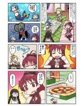 4girls ahoge akemi_homura bedroom black_hair blonde_hair blue_eyes blue_hair braid cape comic couch daruma_doll drill_hair drooling fang food glasses hair_ornament hairclip hungry long_hair long_sleeves lying magia_record:_mahou_shoujo_madoka_magica_gaiden magical_girl mahou_shoujo_madoka_magica mermaid miki_sayaka monster_girl multiple_girls ninpo oktavia_von_seckendorff on_back papa pizza pizza_box red-framed_eyewear redhead rug sakura_kyouko sleeveless smile table tomoe_mami translation_request twin_braids twin_drills underbust white_cape witch_(madoka_magica)