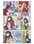 4girls akemi_homura beret black_ribbon blu-ray blue_eyes braid cellphone clenched_teeth comic crying cup fighting glass_table glasses hair_ribbon hairband hat kaname_madoka long_hair magia_record:_mahou_shoujo_madoka_magica_gaiden magical_girl mahou_shoujo_madoka_magica miki_sayaka minna_shinu_shika_nai_ja_nai! multiple_girls papa phone plaid ponytail red_eyes ribbon rug sakura_kyouko saucer sitting skirt sleeveless smartphone streaming_tears sweatdrop table teacup tears teeth tomoe_mami translation_request twin_braids violet_eyes watching_television yellow_eyes