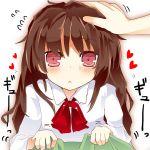 1girl blanket blush brown_hair hand heart ib ib_(ib) long_hair red_eyes seifuku