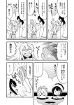 >_< ... /\/\/\ 2girls :d :o ahoge bath_stool bathhouse blush closed_eyes collarbone comic eyebrows_visible_through_hair genderswap genderswap_(mtf) greyscale hair_between_eyes hair_down indoors long_hair monochrome multiple_girls nekotoufu nude onii-chan_wa_oshimai open_mouth original oyama_mahiro oyama_mihari partially_submerged shower_head sitting smile soap_bubbles spoken_ellipsis steam stool towel towel_around_neck towel_on_head translation_request turn_pale washing washing_hair water wavy_mouth wet wet_hair