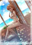 1girl beach bikini brown_eyes brown_hair character_name clouds dappled_sunlight dutch_angle flat_chest food foyer frilled_bikini frills looking_at_viewer misaka_mikoto popsicle puma_(hyuma1219) short_hair shouji side-tie_bikini sitting sky sliding_doors solo sunlight swimsuit to_aru_kagaku_no_railgun to_aru_majutsu_no_index twitter_username water white_bikini