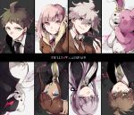 3boys 3girls ahoge arms_up asahina_aoi asuna_(doruru-mon) black_jacket black_necktie black_ribbon blue_eyes brown_hair brown_jacket brown_necktie danganronpa eyebrows_visible_through_hair formal green_eyes green_necktie hair_between_eyes highres hinata_hajime hood jacket kirigiri_kyouko komaeda_nagito long_hair monokuma monomi_(danganronpa) mouth_hold multiple_boys multiple_girls naegi_makoto nanami_chiaki neck_ribbon necktie parted_lips pink_hair red_ribbon ribbon shirt silver_hair smile upper_body violet_eyes white_shirt yellow_necktie