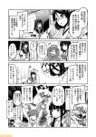 6+girls abyssal_twin_hime_(black) abyssal_twin_hime_(white) ahoge battleship_hime braid comic commentary fubuki_(kantai_collection) greyscale kantai_collection kirishima_(kantai_collection) kitakami_(kantai_collection) mizumoto_tadashi monochrome multiple_girls non-human_admiral_(kantai_collection) ooi_(kantai_collection) ooyodo_(kantai_collection) ryuujou_(kantai_collection) school_uniform serafuku shouhou_(kantai_collection) single_braid translation_request twintails