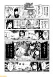 6+girls abyssal_twin_hime_(black) abyssal_twin_hime_(white) ayanami_(kantai_collection) comic commentary fubuki_(kantai_collection) glasses greyscale headgear kantai_collection kirishima_(kantai_collection) maya_(kantai_collection) mizumoto_tadashi monochrome multiple_girls non-human_admiral_(kantai_collection) ooyodo_(kantai_collection) school_uniform serafuku sidelocks translation_request