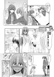 admiral_(kantai_collection) bath bathroom blush comic crying crying_with_eyes_open cup embarrassed hair_between_eyes hair_ornament hairclip kantai_collection kiryuu_makoto kneeling kumano_(kantai_collection) looking_at_another naked_towel remodel_(kantai_collection) skirt speech_bubble surprised suzuya_(kantai_collection) tea teacup teapot tears towel translation_request