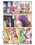 2girls backpack bag bangs black_gloves blunt_bangs bubble_skirt choker cloak comic gloves hair_ribbon hood hood_up hooded_cloak kaname_madoka magia_record:_mahou_shoujo_madoka_magica_gaiden magical_girl mahou_shoujo_madoka_magica multiple_girls no_pupils papa pink_eyes pink_hair pink_ribbon puffy_short_sleeves puffy_sleeves ribbon short_hair short_sleeves short_twintails sidelocks skirt smile surprised tamaki_iroha translation_request twintails walking_stick white_gloves