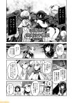 6+girls abyssal_twin_hime_(black) abyssal_twin_hime_(white) ass ayanami_(kantai_collection) breasts cleavage comic commentary fubuki_(kantai_collection) gloves greyscale headgear iowa_(kantai_collection) italia_(kantai_collection) kantai_collection kirishima_(kantai_collection) kitakami_(kantai_collection) large_breasts littorio_(kantai_collection) mizumoto_tadashi monochrome multiple_girls non-human_admiral_(kantai_collection) nontraditional_miko ooi_(kantai_collection) ooyodo_(kantai_collection) roma_(kantai_collection) school_uniform serafuku side_ponytail sidelocks star star-shaped_pupils symbol-shaped_pupils translation_request