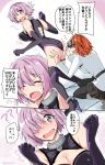 2girls ?? ahoge ass_grab back_cutout blush bouncing_breasts breasts cleavage closed_eyes comic elbow_gloves eyebrows_visible_through_hair fate/grand_order fate_(series) fujimaru_ritsuka_(female) gloves grabbing_another's_ass groping hair_ornament hair_over_one_eye hair_scrunchie hands_on_ass highres leotard looking_at_viewer multiple_girls open_mouth orange_hair purple_gloves purple_hair scrunchie shielder_(fate/grand_order) short_hair side_ponytail translation_request violet_eyes vr_visor wavy_mouth yuri yuuma_(noel)