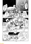 6+girls ;d ahoge asashimo_(kantai_collection) bathing comic commentary fubuki_(kantai_collection) glasses greyscale hair_ornament hair_ribbon i-168_(kantai_collection) i-19_(kantai_collection) i-26_(kantai_collection) i-401_(kantai_collection) i-58_(kantai_collection) i-8_(kantai_collection) isuzu_(kantai_collection) kantai_collection maru-yu_(kantai_collection) mizumoto_tadashi monochrome multiple_girls nagara_(kantai_collection) navel non-human_admiral_(kantai_collection) one_eye_closed open_mouth ponytail ribbon ro-500_(kantai_collection) ryuuhou_(kantai_collection) school_swimsuit school_uniform serafuku side_ponytail smile swimsuit taigei_(kantai_collection) translation_request twintails x_hair_ornament