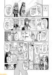 5girls breasts character_request cleavage comic commentary glasses greyscale headgear kantai_collection large_breasts long_hair mizumoto_tadashi monochrome multiple_girls musashi_(kantai_collection) non-human_admiral_(kantai_collection) pleated_skirt ponytail sarashi skirt translation_request very_long_hair yamato_(kantai_collection)