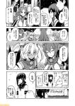 6+girls ahoge akagi_(kantai_collection) comic commentary fubuki_(kantai_collection) glasses greyscale hair_ribbon headgear jun'you_(kantai_collection) kaga_(kantai_collection) kantai_collection kiyoshimo_(kantai_collection) low_ponytail mizumoto_tadashi monochrome multiple_girls musashi_(kantai_collection) non-human_admiral_(kantai_collection) rensouhou-chan ribbon school_uniform serafuku shimakaze_(kantai_collection) tone_(kantai_collection) translation_request twintails yamato_(kantai_collection)