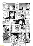 6+girls abyssal_twin_hime_(black) abyssal_twin_hime_(white) ayanami_(kantai_collection) comic commentary fubuki_(kantai_collection) glasses greyscale i-13_(kantai_collection) jintsuu_(kantai_collection) kantai_collection kitakami_(kantai_collection) long_hair midriff mizumoto_tadashi monochrome multiple_girls navel non-human_admiral_(kantai_collection) ooi_(kantai_collection) ooyodo_(kantai_collection) sakawa_(kantai_collection) school_uniform serafuku side_ponytail translation_request