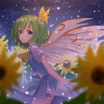 1girl :o ahoge ascot bangs blue_eyes blue_skirt blue_vest blurry blush cowboy_shot daiyousei depth_of_field eyebrows_visible_through_hair fairy_wings flower green_hair hair_between_eyes hair_ribbon highres leaning_forward light_particles lo-ta night night_sky one_side_up open_mouth outdoors puffy_short_sleeves puffy_sleeves ribbon short_hair short_sleeves skirt sky solo standing sunflower tareme touhou vest white_wings wings yellow_ribbon