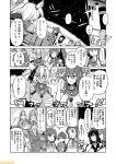 6+girls ahoge akashi_(kantai_collection) asashimo_(kantai_collection) black_gloves breasts comic commentary fubuki_(kantai_collection) glasses gloves greyscale headgear houshou_(kantai_collection) irako_(kantai_collection) kantai_collection kiyoshimo_(kantai_collection) large_breasts mamiya_(kantai_collection) mizumoto_tadashi monochrome multiple_girls musashi_(kantai_collection) mutsu_(kantai_collection) nagato_(kantai_collection) nenohi_(kantai_collection) non-human_admiral_(kantai_collection) salute sarashi sidelocks translation_request yamato_(kantai_collection) z1_leberecht_maass_(kantai_collection)
