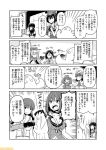 6+girls comic commentary fubuki_(kantai_collection) greyscale hair_ornament headgear i-13_(kantai_collection) iowa_(kantai_collection) kantai_collection kirishima_(kantai_collection) maya_(kantai_collection) mizumoto_tadashi monochrome multiple_girls non-human_admiral_(kantai_collection) ooi_(kantai_collection) roma_(kantai_collection) ryuujou_(kantai_collection) school_swimsuit school_uniform serafuku short_hair swimsuit torpedo translation_request twintails x_hair_ornament