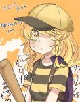 1girl backpack bag baseball_bat baseball_cap blonde_hair braid check_translation cosplay hat highres iiha_toobu kirisame_marisa long_hair looking_at_viewer mother_(game) mother_2 ness ness_(cosplay) shirt side_braid single_braid solo star sweat t-shirt touhou translation_request wavy_hair yellow_eyes