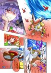 china_dress chinese_clothes comic commentary_request crossover dress fire highres hong_meiling infernape noel_(noel-gunso) pokemon_(creature) remilia_scarlet super_saiyan_blue touhou translation_request