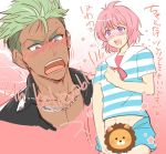 2boys androgynous blush censored chains dark_skin dark_skinned_male english gradient gradient_background king_of_prism_by_prettyrhythm male_focus multiple_boys open_mouth pink_background pink_hair pretty_rhythm saionji_reo shirt shorts shorts_pull striped striped_shirt sweatdrop toroi_(to61061061) undercut violet_eyes yamato_alexander