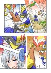 battle bisharp comic commentary_request crossover fire highres infernape izayoi_sakuya maid maid_headdress noel_(noel-gunso) pokemon pokemon_(creature) shiny touhou translation_request
