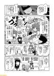 6+girls ahoge antenna_hair asashimo_(kantai_collection) comic commentary crescent crescent_moon_pin double_bun fubuki_(kantai_collection) greyscale hyuuga_(kantai_collection) kantai_collection kinugasa_(kantai_collection) kuma_(kantai_collection) mikazuki_(kantai_collection) mizumoto_tadashi monochrome multiple_girls naka_(kantai_collection) non-human_admiral_(kantai_collection) school_uniform serafuku tama_(kantai_collection) tatsuta_(kantai_collection) translation_request v yura_(kantai_collection)