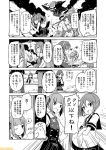 6+girls akebono_(kantai_collection) arashio_(kantai_collection) ashigara_(kantai_collection) comic commentary flower greyscale hair_flower hair_ornament hair_ribbon kantai_collection kasumi_(kantai_collection) mikuma_(kantai_collection) mizumoto_tadashi monochrome multiple_girls non-human_admiral_(kantai_collection) nu-class_light_aircraft_carrier ribbon saratoga_(kantai_collection) school_uniform serafuku side_ponytail torn_clothes translation_request twintails