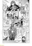 4girls arashio_(kantai_collection) ashigara_(kantai_collection) breast_pocket breasts comic commentary fang greyscale hair_between_eyes hair_ribbon hairband kantai_collection large_breasts mikuma_(kantai_collection) mizumoto_tadashi monochrome multiple_girls non-human_admiral_(kantai_collection) nu-class_light_aircraft_carrier pocket ribbon saratoga_(kantai_collection) school_uniform serafuku translation_request turret twintails
