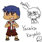 1boy blue_hair red_clothes red_eyes rope scared smile snake touhou yasaka_kanako