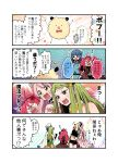 4koma 5girls angry blonde_hair blue_hair bow bowtie comic double-breasted fairy genderswap genderswap_(mtf) green_hair highres konkichi_(flowercabbage) magical_girl multiple_girls original pink_hair redhead twintails