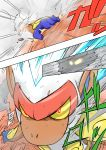 comic commentary_request highres infernape noel_(noel-gunso) pokemon pokemon_(creature) super_saiyan_blue
