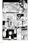 6+girls ahoge choukai_(kantai_collection) comic commentary fubuki_(kantai_collection) furutaka_(kantai_collection) greyscale hair_ribbon headgear kako_(kantai_collection) kantai_collection mizumoto_tadashi monochrome multiple_girls non-human_admiral_(kantai_collection) ribbon school_uniform serafuku sidelocks tenryuu_(kantai_collection) torn_clothes translation_request yuubari_(kantai_collection)