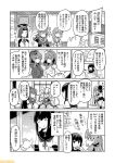 6+girls akashi_(kantai_collection) arm_behind_back breast_pocket breasts cat comic commentary fubuki_(kantai_collection) greyscale headgear kantai_collection kinu_(kantai_collection) large_breasts mizumoto_tadashi monochrome multiple_girls musashi_(kantai_collection) non-human_admiral_(kantai_collection) pocket ponytail remodel_(kantai_collection) sarashi saratoga_(kantai_collection) school_uniform serafuku spiky_hair tama_(kantai_collection) tatsuta_(kantai_collection) translation_request yamato_(kantai_collection)