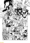 6+girls ahoge aoba_(kantai_collection) bangs blunt_bangs comic commentary fubuki_(kantai_collection) furutaka_(kantai_collection) greyscale hatsuyuki_(kantai_collection) kako_(kantai_collection) kantai_collection kinugasa_(kantai_collection) low_ponytail low_twintails mizumoto_tadashi monochrome multiple_girls open_mouth pleated_skirt ponytail school_uniform serafuku shirayuki_(kantai_collection) shouhou_(kantai_collection) skirt southern_ocean_war_hime ta-class_battleship translation_request twintails yo-class_submarine yuubari_(kantai_collection)
