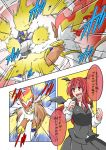 battle bisharp commentary_request crossover fire highres infernape koakuma noel_(noel-gunso) pokemon pokemon_(creature) touhou translation_request