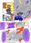 battle bisharp comic commentary_request crossover highres izayoi_sakuya koakuma maid maid_headdress noel_(noel-gunso) patchouli_knowledge pokemon pokemon_(creature) shiny touhou translation_request