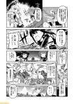 6+girls black_gloves choukai_(kantai_collection) comic commentary fubuki_(kantai_collection) furutaka_(kantai_collection) glasses gloves greyscale hair_ribbon headgear kako_(kantai_collection) kantai_collection mizumoto_tadashi monochrome multiple_girls murakumo_(kantai_collection) non-human_admiral_(kantai_collection) ponytail ribbon school_uniform serafuku sidelocks southern_ocean_war_hime translation_request yuubari_(kantai_collection)