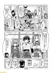6+girls ainu_clothes comic commentary dress escort_hime fingerless_gloves fubuki_(kantai_collection) gloves greyscale hatsuharu_(kantai_collection) headgear ikazuchi_(kantai_collection) inazuma_(kantai_collection) japanese_clothes kamoi_(kantai_collection) kantai_collection kunashiri_(kantai_collection) low_ponytail mizumoto_tadashi monochrome multiple_girls nenohi_(kantai_collection) non-human_admiral_(kantai_collection) sailor_dress salute school_uniform serafuku shiranui_(kantai_collection) taiyou_(kantai_collection) translation_request two_side_up wakaba_(kantai_collection) x_x