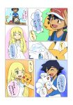 alolan_vulpix hat lillie_(pokemon) pikachu pokemon pokemon_(anime) pokemon_(game) pokemon_sm pokemon_sm_(anime) rowlet satoshi_(pokemon) translation_request