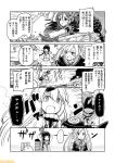 4girls abukuma_(kantai_collection) amagi_(kantai_collection) arms_behind_head braid comic commentary crying escort_hime flower greyscale hair_flower hair_ornament kantai_collection kitakami_(kantai_collection) midriff mizumoto_tadashi monochrome multiple_girls navel non-human_admiral_(kantai_collection) school_uniform serafuku sidelocks single_braid translation_request twintails