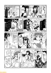 6+girls blush comic commentary covering covering_breasts crying escort_hime fubuki_(kantai_collection) glasses greyscale hachimaki hatsuharu_(kantai_collection) hatsushimo_(kantai_collection) headband headgear heavy_breathing kantai_collection low_ponytail mizumoto_tadashi monochrome multiple_girls non-human_admiral_(kantai_collection) northernmost_landing_hime ooyodo_(kantai_collection) roma_(kantai_collection) school_uniform serafuku sidelocks translation_request xo