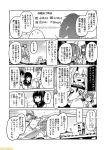 6+girls angry blush comic commentary crying escort_hime fubuki_(kantai_collection) glasses greyscale kantai_collection low_ponytail mizumoto_tadashi monochrome multiple_girls musashi_(kantai_collection) non-human_admiral_(kantai_collection) ooyodo_(kantai_collection) roma_(kantai_collection) school_uniform serafuku sidelocks translation_request yamato_(kantai_collection)