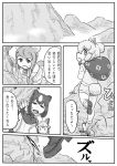4girls :< african_wild_dog_(kemono_friends) african_wild_dog_ears african_wild_dog_tail alpaca_ears alpaca_suri_(kemono_friends) alpaca_tail animal_ears boots bow bowtie brown_bear_(kemono_friends) circlet climbing comic elbow_gloves fingerless_gloves fur_collar fur_trim gloves golden_snub-nosed_monkey_(kemono_friends) greyscale highres japari_symbol kemono_friends kishida_shiki leotard looking_back monkey_ears monkey_tail monochrome mountain mountainous_horizon multicolored_hair multiple_girls outdoors shoes short_hair shorts skirt sweatdrop tail thigh-highs tongue tongue_out translation_request white_hair |_|