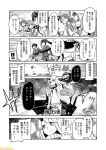 6+girls comic commentary crown escort_hime greyscale haruna_(kantai_collection) headgear hiei_(kantai_collection) horn italia_(kantai_collection) kantai_collection littorio_(kantai_collection) mini_crown mizumoto_tadashi monochrome multiple_girls myoukou_(kantai_collection) nachi_(kantai_collection) non-human_admiral_(kantai_collection) nontraditional_miko ooyodo_(kantai_collection) side_ponytail tama_(kantai_collection) translation_request warspite_(kantai_collection)