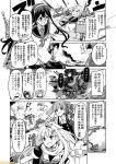 6+girls akizuki_(kantai_collection) black_serafuku chikuma_(kantai_collection) comic commentary glasses greyscale hair_flaps hair_ornament hairclip kantai_collection mizumoto_tadashi monochrome multiple_girls non-human_admiral_(kantai_collection) northernmost_landing_hime ooshio_(kantai_collection) ooyodo_(kantai_collection) ponytail scarf school_uniform serafuku suzuya_(kantai_collection) ta-class_battleship translation_request twintails yuudachi_(kantai_collection)