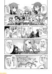 6+girls amagi_(kantai_collection) character_name comic commentary crown greyscale haruna_(kantai_collection) hatsuharu_(kantai_collection) hatsushimo_(kantai_collection) headgear hiei_(kantai_collection) ikazuchi_(kantai_collection) inazuma_(kantai_collection) italia_(kantai_collection) kantai_collection littorio_(kantai_collection) mini_crown mizumoto_tadashi monochrome multiple_girls non-human_admiral_(kantai_collection) nontraditional_miko ponytail school_uniform serafuku shiranui_(kantai_collection) tama_(kantai_collection) thick_eyebrows translation_request wakaba_(kantai_collection) warspite_(kantai_collection)