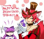 2girls animal animal_ears azuki_osamitsu bangs blunt_bangs cat cat_ears cat_tail choker closed_eyes comic commentary_request cure_chocolat cure_macaron dress earrings eyebrows_visible_through_hair fox_ears fox_tail gloves hat heart holding holding_animal jewelry juliet_sleeves kirakira_precure_a_la_mode long_hair long_sleeves mini_hat multiple_girls open_mouth paw_print precure puffy_sleeves purple_hair redhead shaded_face short_hair smile tail tearing_up top_hat translation_request violet_eyes